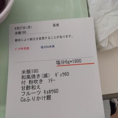 DSC_3926.JPG
